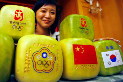 pasteques olympiques