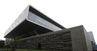 bibliotheque nationale chine