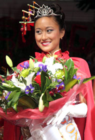 Asia Hiou-Hamill, Miss Dragon 2008