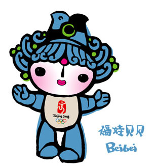 Beibei, Mascottes Jeux Olympiques Pékin 2008